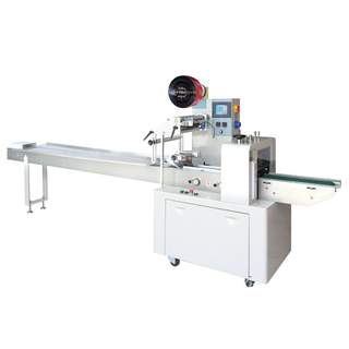 FW380 Flow Wrapping Machine